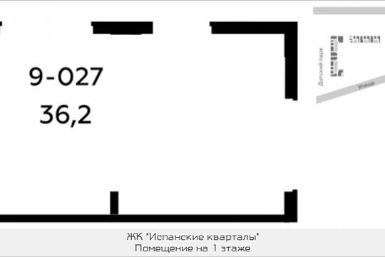 Помещение, 36.2 м2
