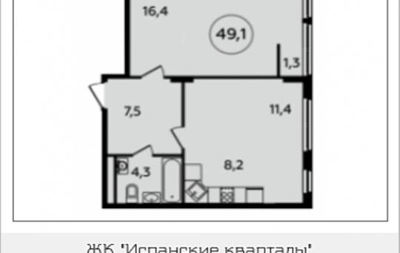 Студия, 49.1 м2, 8 этаж