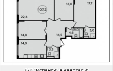 4-комнатная квартира, 107.2 м2, 4 этаж