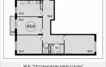 3-комнатная квартира, 83.8 м2, 11 этаж