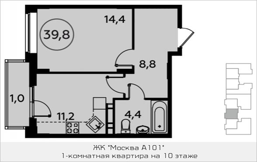 1-комн квартира, 39.8 м<sup>2</sup>, 10 этаж_1