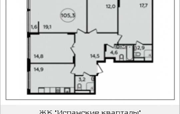 4-комнатная квартира, 105.3 м2, 7 этаж