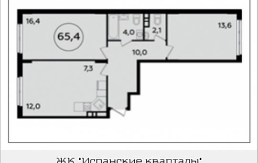 2-комнатная квартира, 65.4 м2, 4 этаж