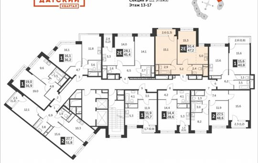 Студия, 47.2 м2, 19 этаж