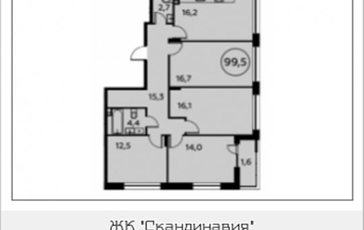 4-комнатная квартира, 99.5 м2, 3 этаж