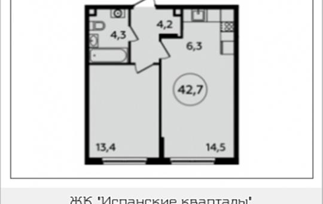 Студия, 42.7 м<sup>2</sup>, 2 этаж_1