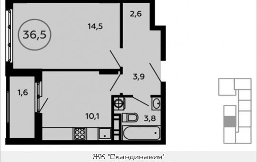 1-комнатная квартира, 36.5 м2, 9 этаж