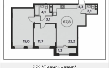 2-комнатная квартира, 67.8 м2, 10 этаж