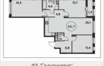 3-комнатная квартира, 86.7 м2, 6 этаж