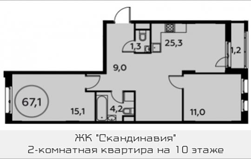 2-комн квартира, 67.1 м<sup>2</sup>, 10 этаж_1