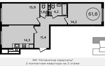 2-комнатная квартира, 61.8 м2, 2 этаж
