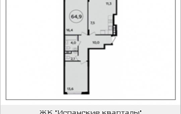 2-комнатная квартира, 64.9 м2, 4 этаж