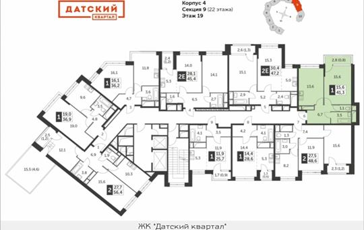 1-комнатная квартира, 41.3 м2, 19 этаж