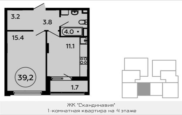 1-комнатная квартира, 39.2 м2, 4 этаж