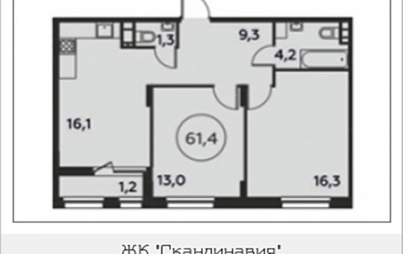2-комн квартира, 61.4 м<sup>2</sup>, 7 этаж_1