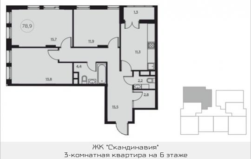 3-комнатная квартира, 79.5 м2, 6 этаж