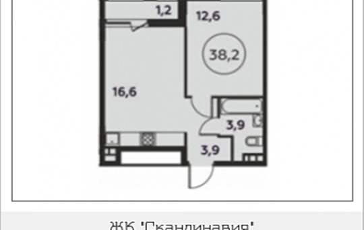 1-комнатная квартира, 38.2 м2, 4 этаж