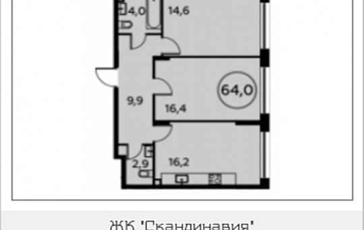 2-комнатная квартира, 64 м2, 2 этаж