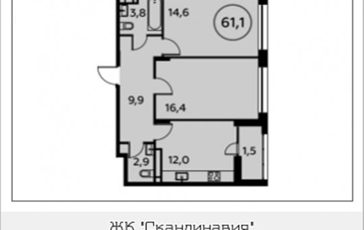 2-комнатная квартира, 61.1 м2, 10 этаж