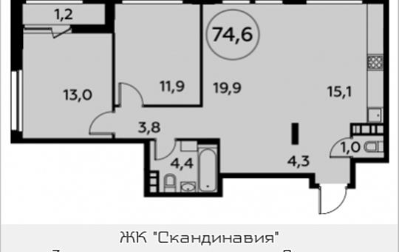 3-комнатная квартира, 74.6 м2, 8 этаж