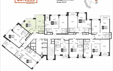 1-комнатная квартира, 36.2 м2, 21 этаж
