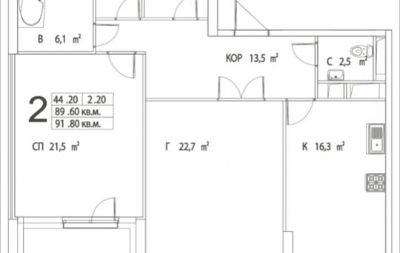 2-комнатная квартира, 91.8 м2, 28 этаж