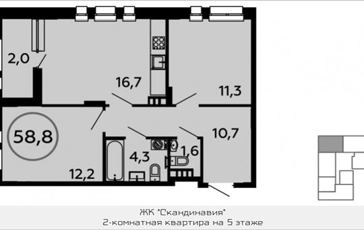 2-комнатная квартира, 58.8 м2, 5 этаж