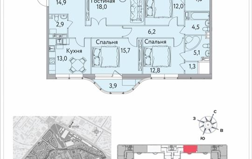 4-комнатная квартира, 118.7 м2, 8 этаж