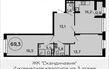 2-комнатная квартира, 69.3 м2, 3 этаж