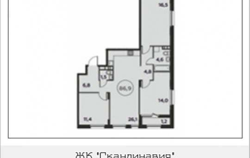 3-комнатная квартира, 86.9 м2, 6 этаж