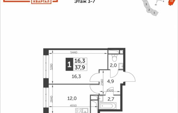 1-комнатная квартира, 37.9 м2, 7 этаж