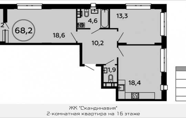2-комн квартира, 68.2 м2, 16 этаж