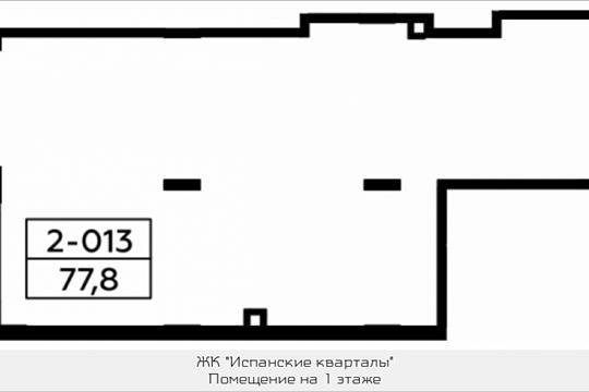 Офис, 77.8 м2, класс A