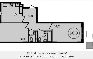 2-комн квартира, 56.9 м2, 16 этаж
