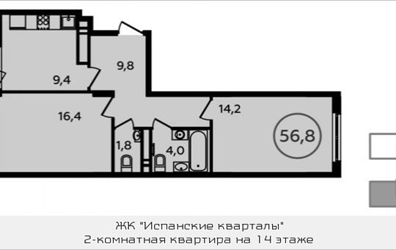 2-комн квартира, 56.8 м2, 14 этаж