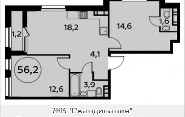 2-комн квартира, 56.2 м2, 14 этаж