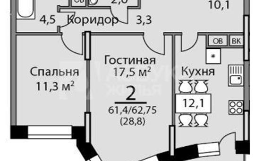 2-комн квартира, 61.4 м2, 5 этаж