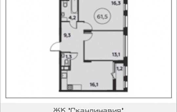 2-комн квартира, 61.5 м2, 4 этаж