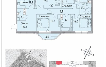 4-комн квартира, 119.3 м2, 11 этаж