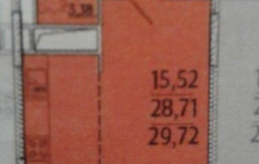 1-комн квартира, 30 м2, 12 этаж