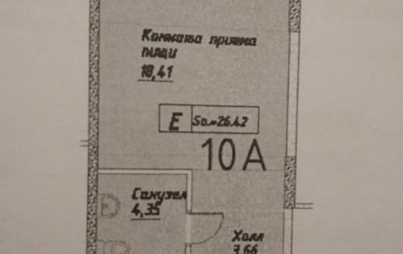 1-комн квартира, 26 м2, 4 этаж