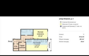 1-комн квартира, 48 м2, 23 этаж