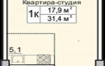 1-комн квартира, 32 м2, 2 этаж