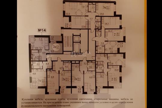2-комн квартира, 35.3 м2, 3 этаж