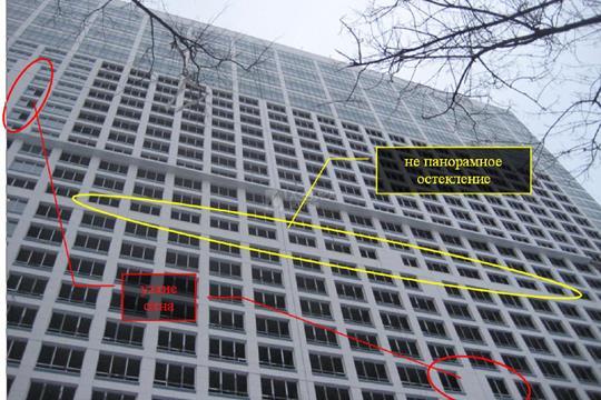 2-комн квартира, 69.2 м2, 30 этаж