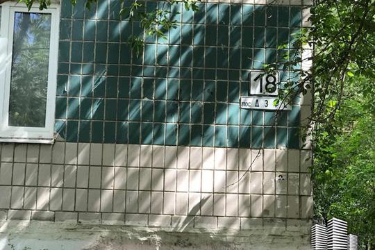 1-комн квартира, 36.8 м2, 7 этаж