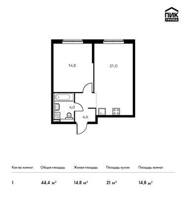1-комн квартира, 44.4 м<sup>2</sup>, 9 этаж_1
