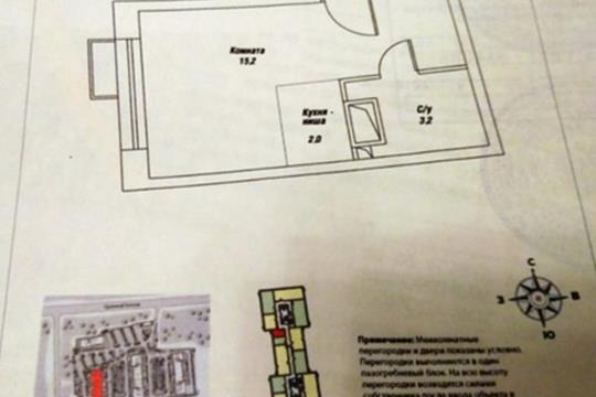 Студия, 21 м2, 14 этаж