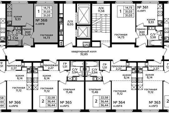 1-комн квартира, 31.03 м2, 22 этаж