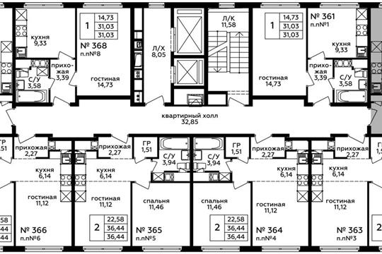 3-комн квартира, 61.63 м2, 22 этаж